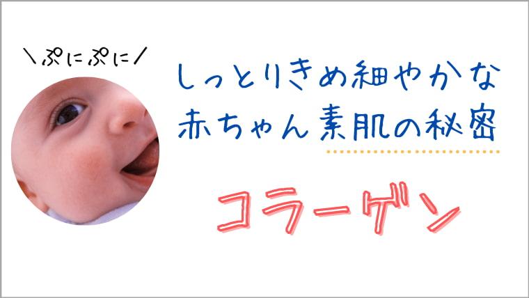 美容液ダイエットシェイクのピュア・コラーゲンペプチド